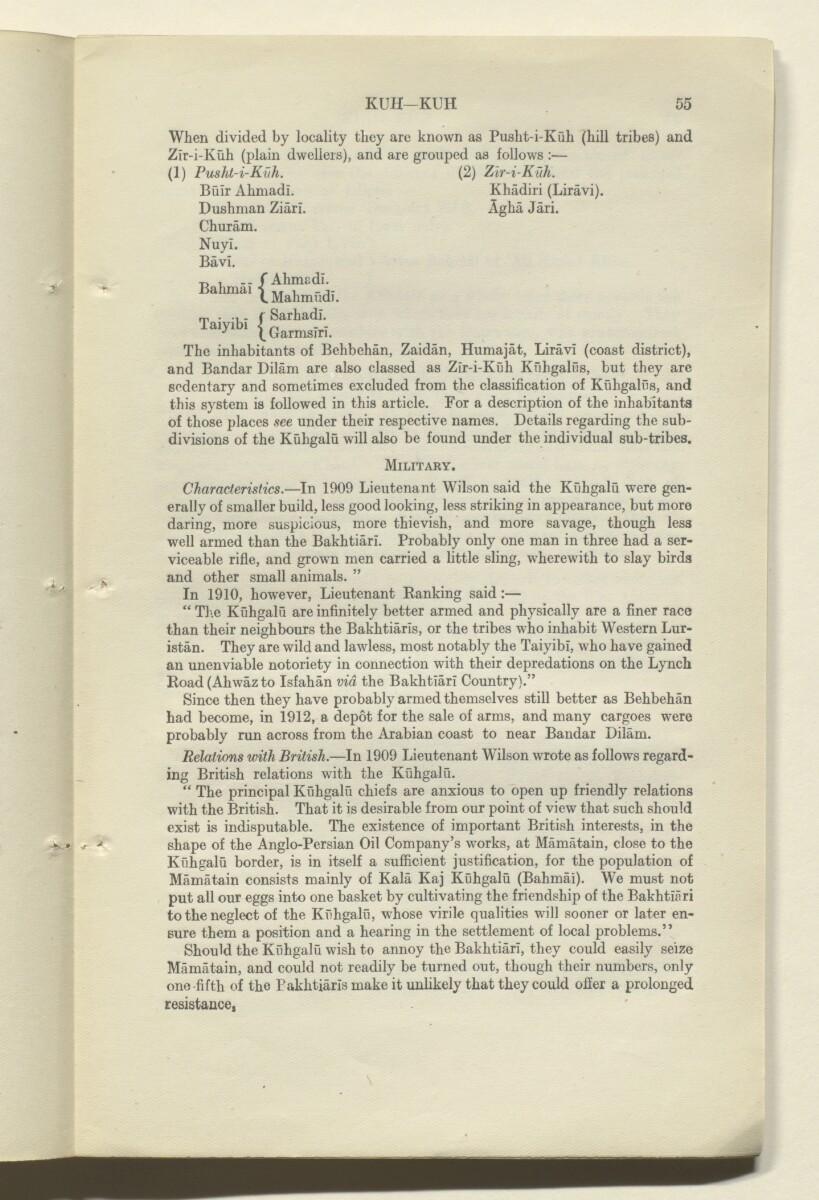 'CORRECTIONS TO GAZETTEER OF PERSIA. VOLUME III' [55r] (111/180)