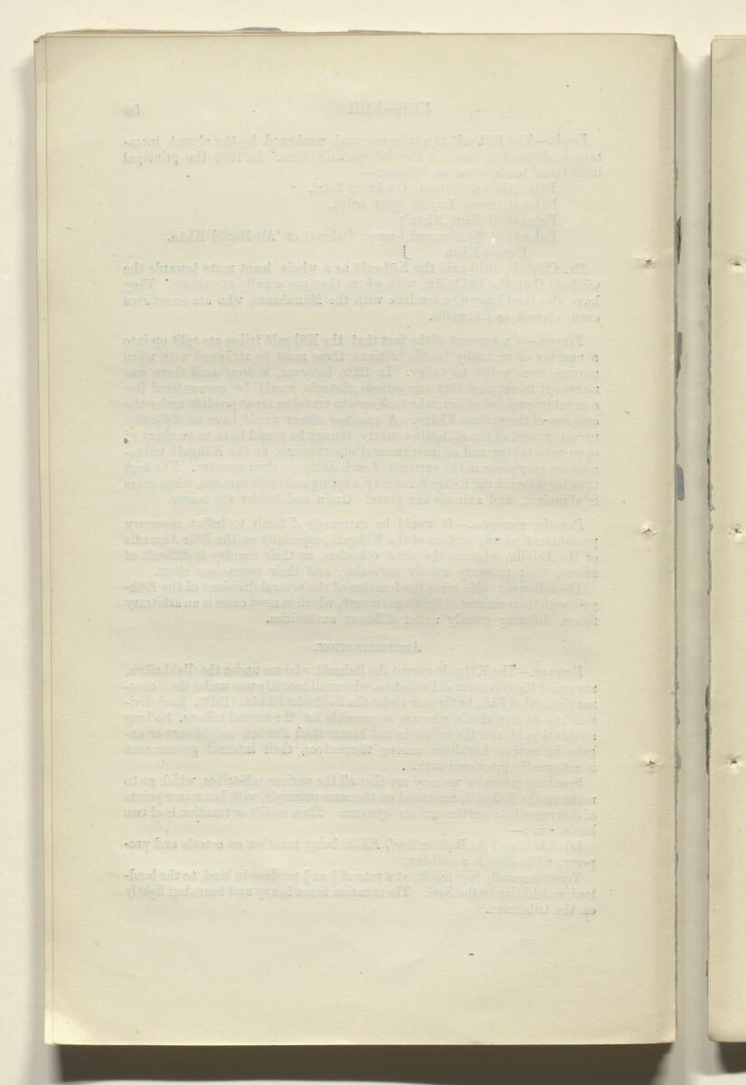 'CORRECTIONS TO GAZETTEER OF PERSIA. VOLUME III' [56v] (114/180)