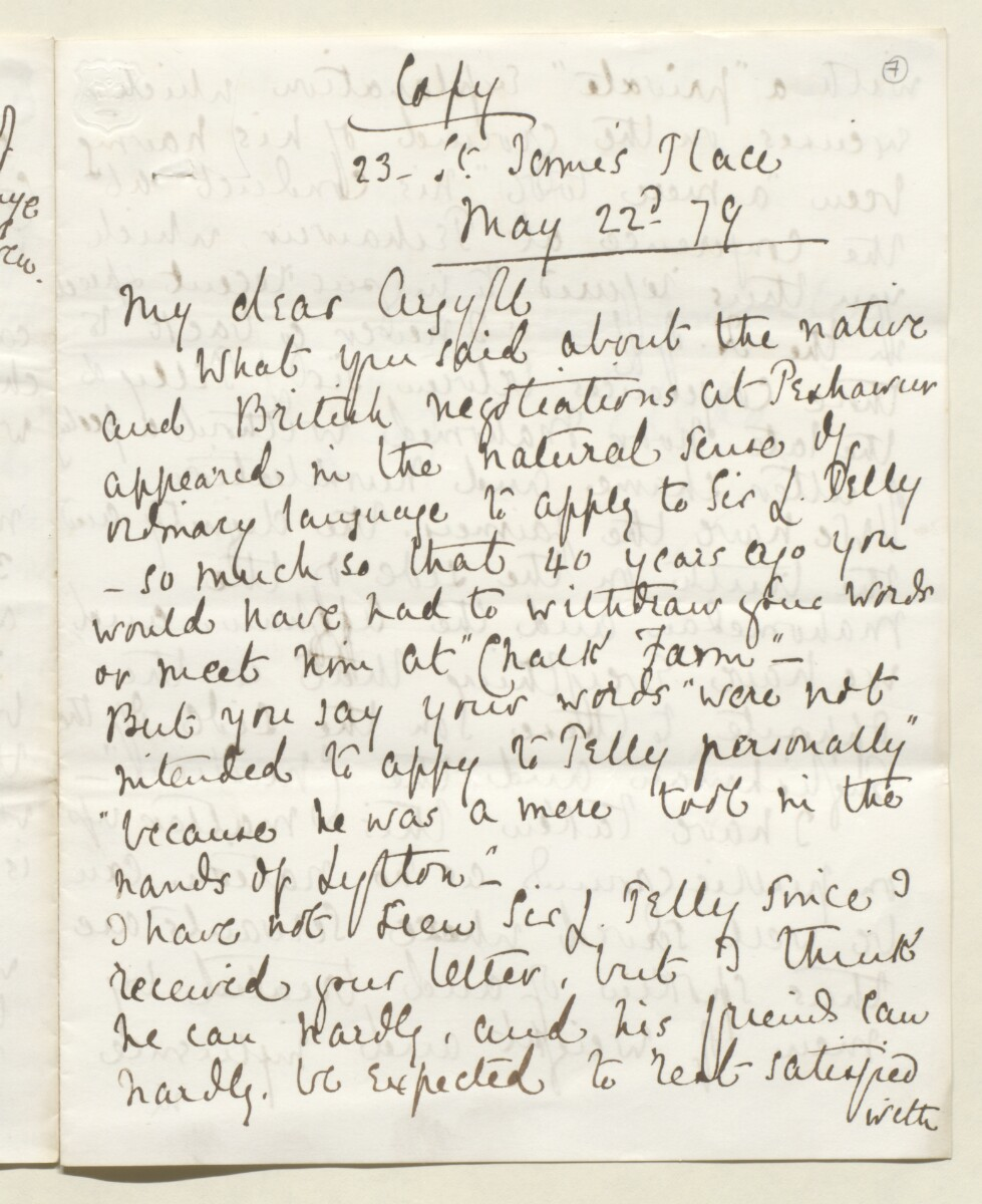 Letter from Lord Elcho to Lewis Pelly [‎7r] (9/12)