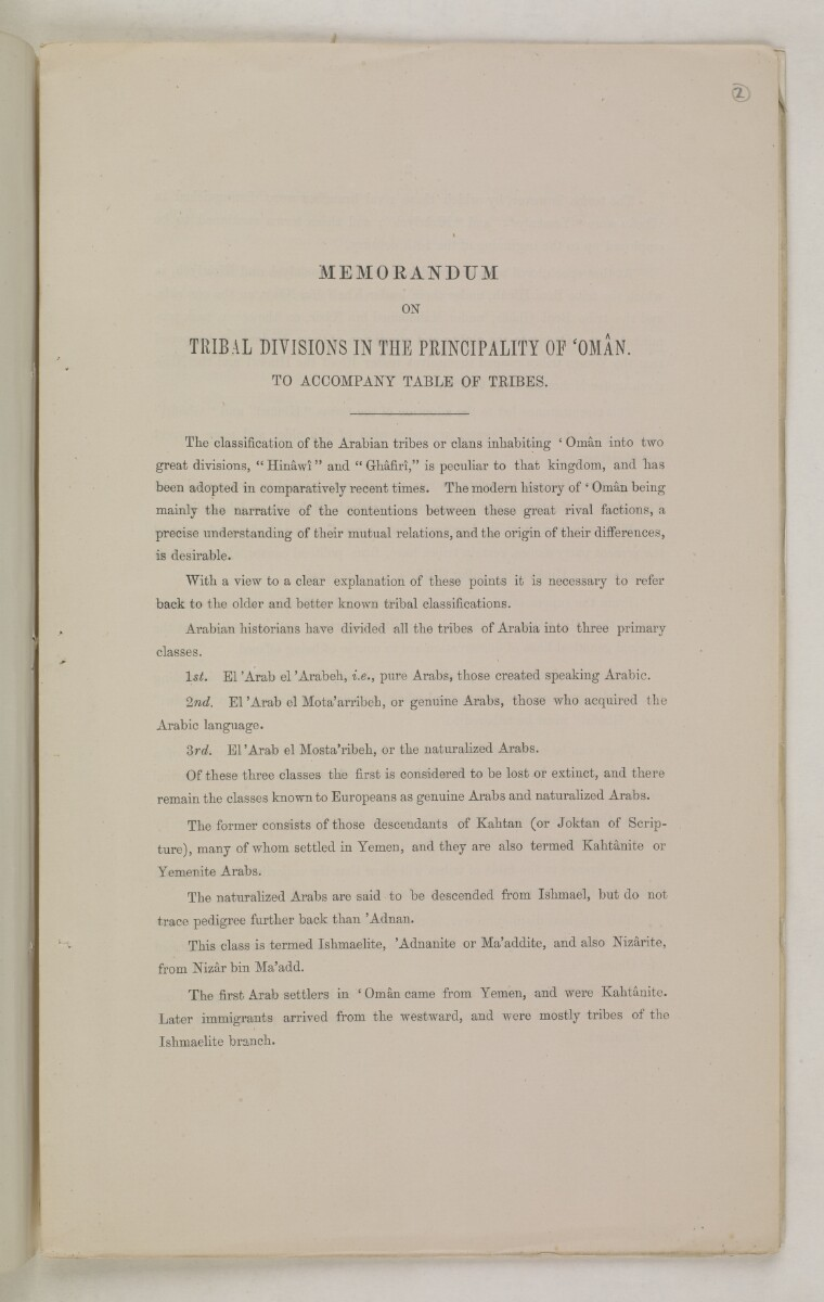 Memorandum and Table on the Tribal Divisions of Oman by