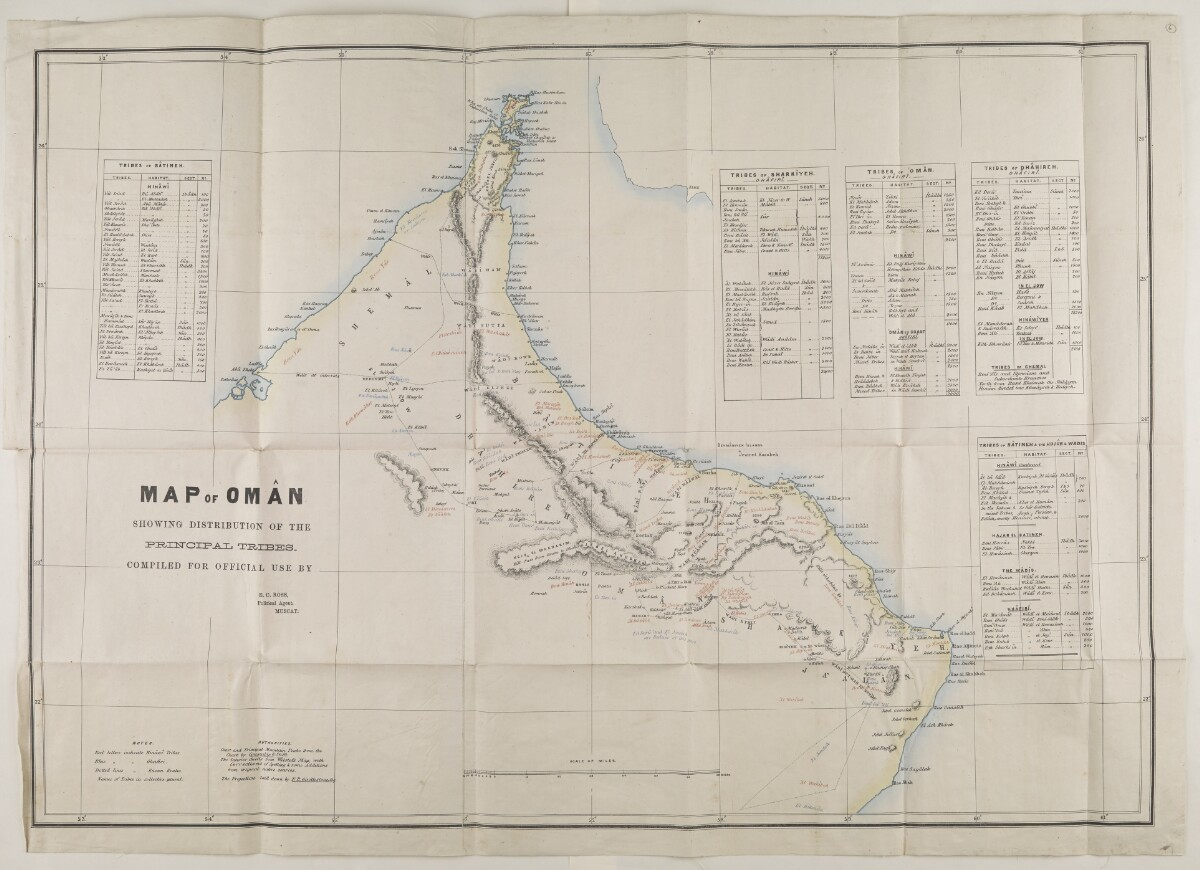 'MAP OF OMÂN SHOWING DISTRIBUTION OF THE PRINCIPAL TRIBES. COMPILED FOR OFFICIAL USE BY Edward Charles ROSS, Political Agent, MUSCAT' [‎6r] (1/2)