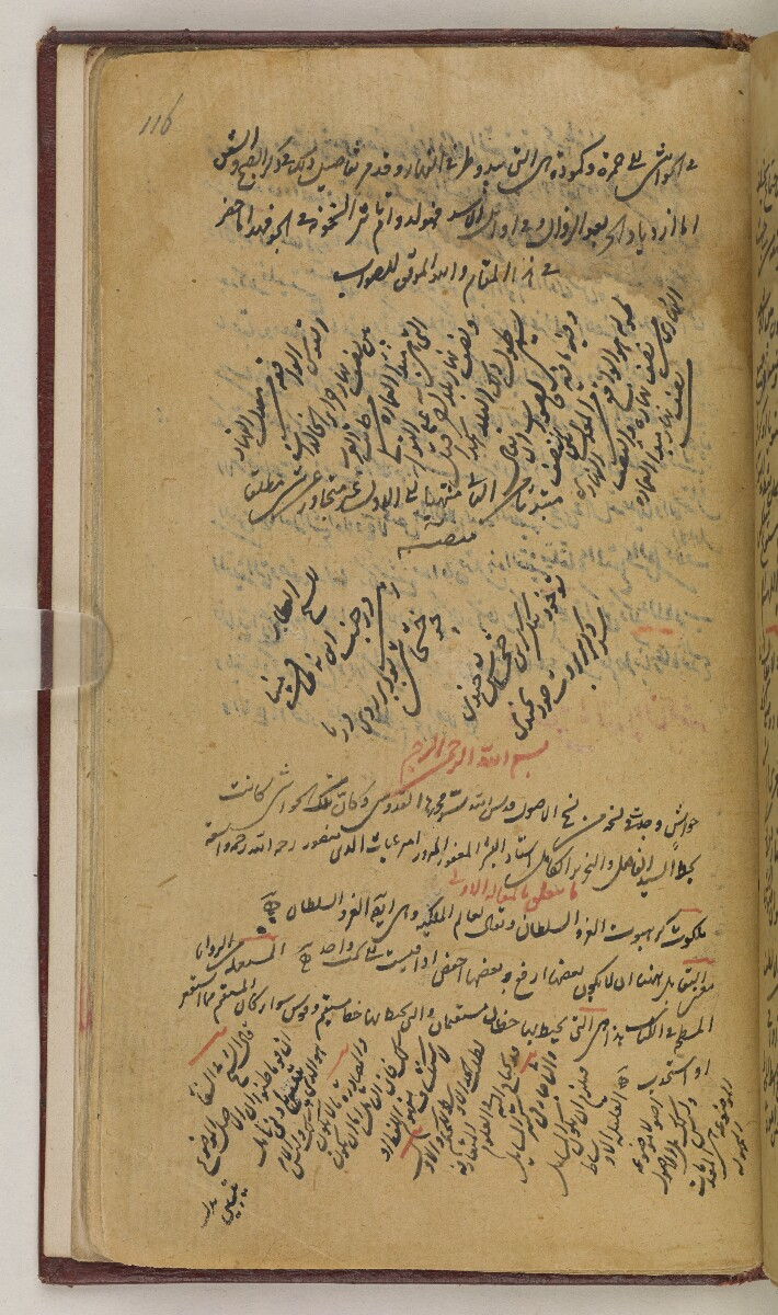 Short mathematical texts, notes and diagrams in Arabic and Persian [‎116r] (64/70)