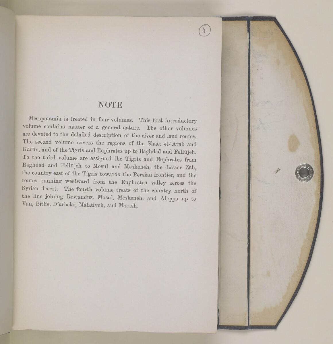 ''Handbook of Mesopotamia. Vol. I. 1916'' [5] (14/377)