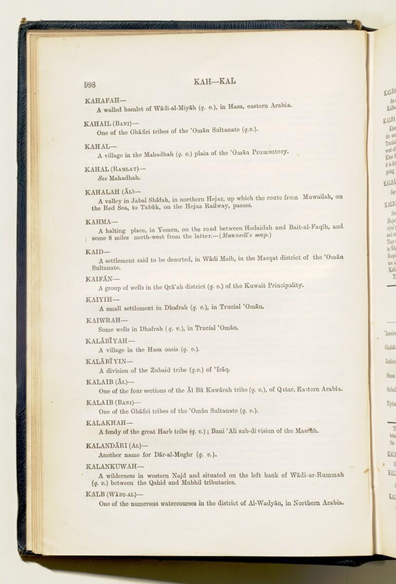 'Gazetteer of Arabia Vol. II' [998] (35/688)