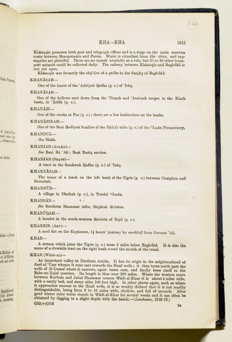 'Gazetteer of Arabia Vol. II' [1041] (78/688)