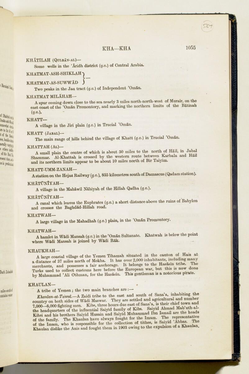 'Gazetteer of Arabia Vol. II' [1055] (92/688)