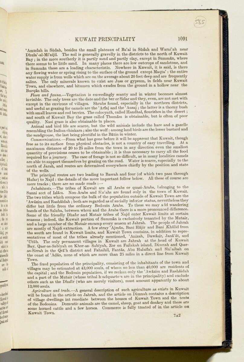 'Gazetteer of Arabia Vol. II' [1091] (128/688)