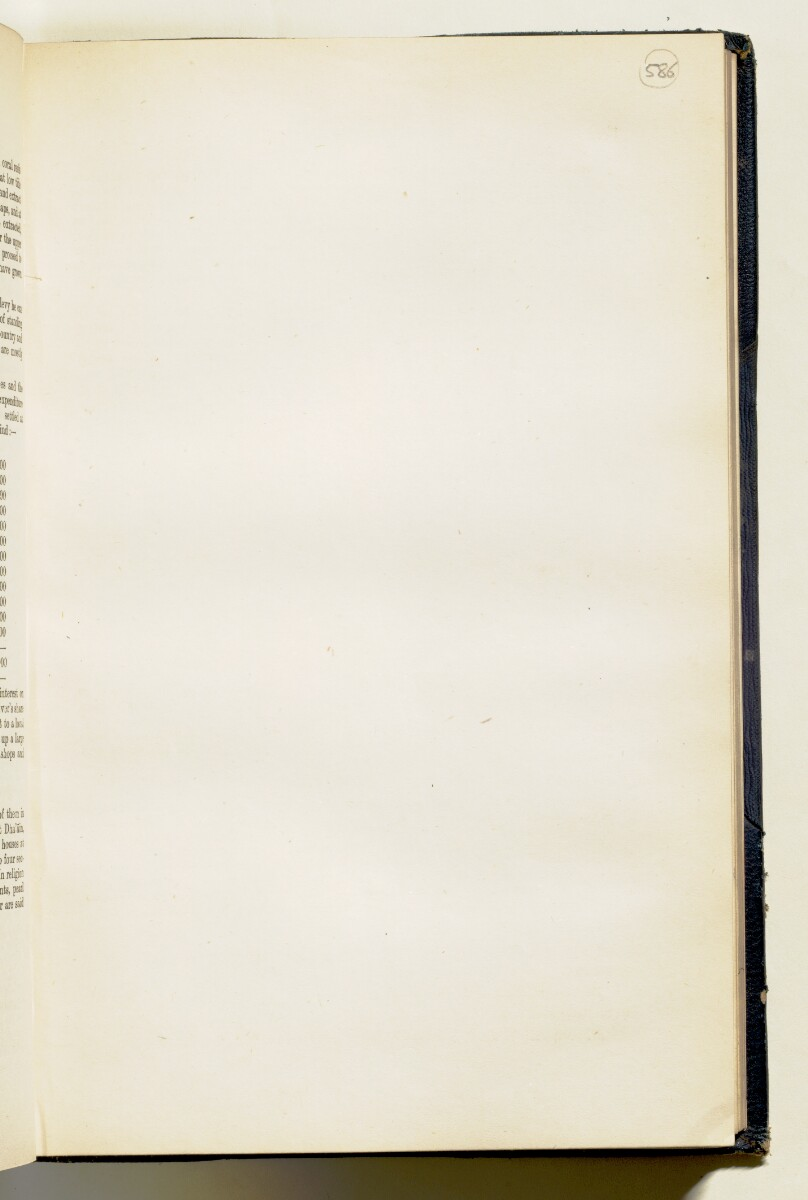 'Gazetteer of Arabia Vol. II' [1092a] (130/688)