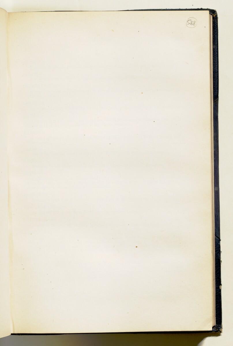 """""""دليل الجزيرة العربية المجلد II"""" [<span dir=""""ltr"""">ه١٠٩٢</span>] (٦٨٨/١٣٤)"""