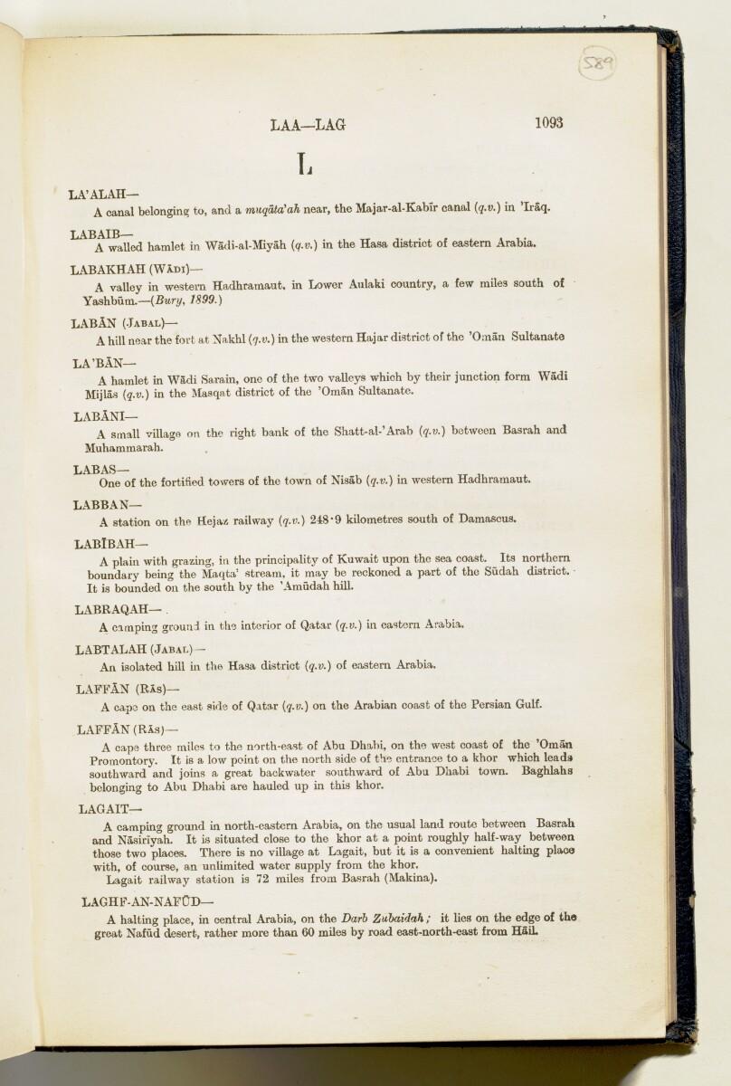 'Gazetteer of Arabia Vol. II' [1093] (136/688)