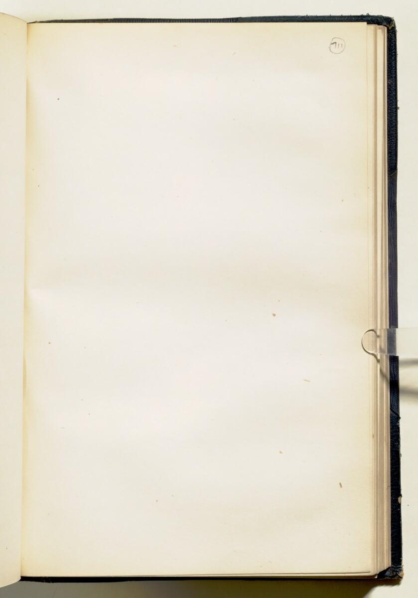 'Gazetteer of Arabia Vol. II' [1328c] (380/688)