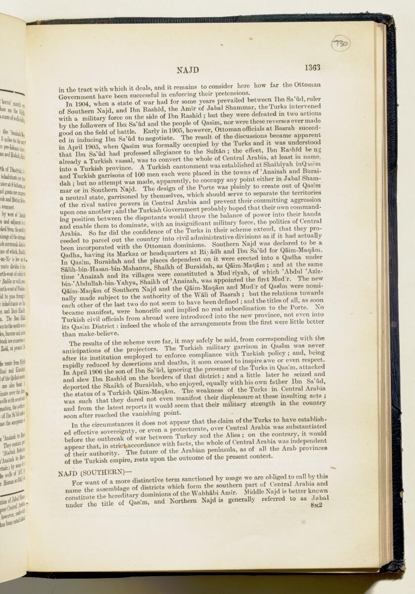 'Gazetteer of Arabia Vol. II' [1363] (418/688)
