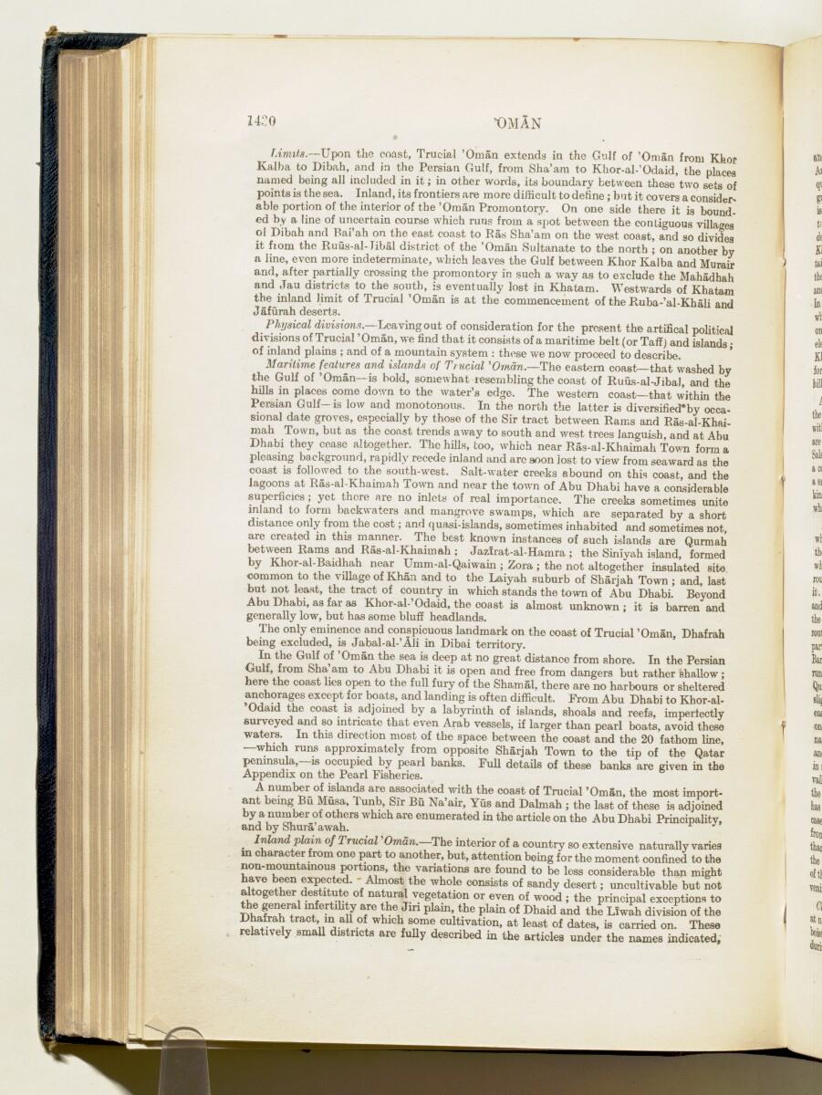 'Gazetteer of Arabia Vol. II' [1430] (491/688)