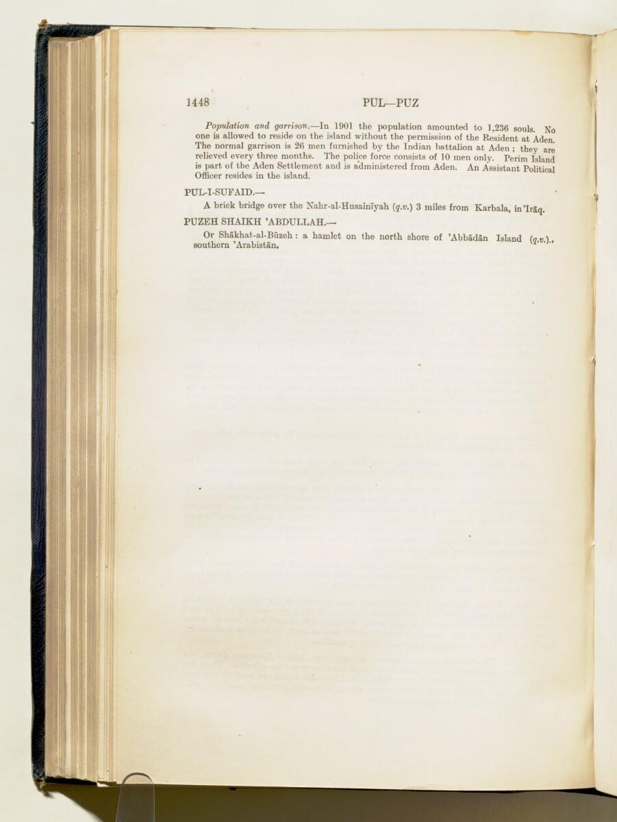 'Gazetteer of Arabia Vol. II' [1448] (515/688)