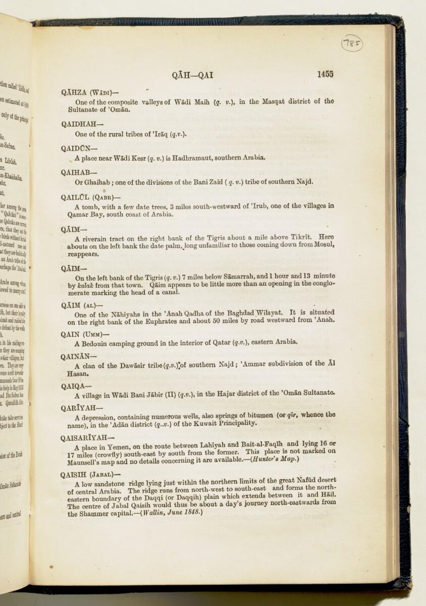 'Gazetteer of Arabia Vol. II' [1455] (528/688)