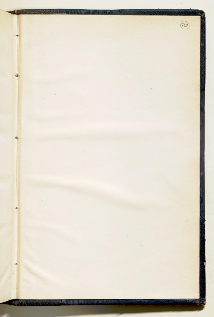 'Gazetteer of Arabia Vol. II' [iv-r] (682/688)