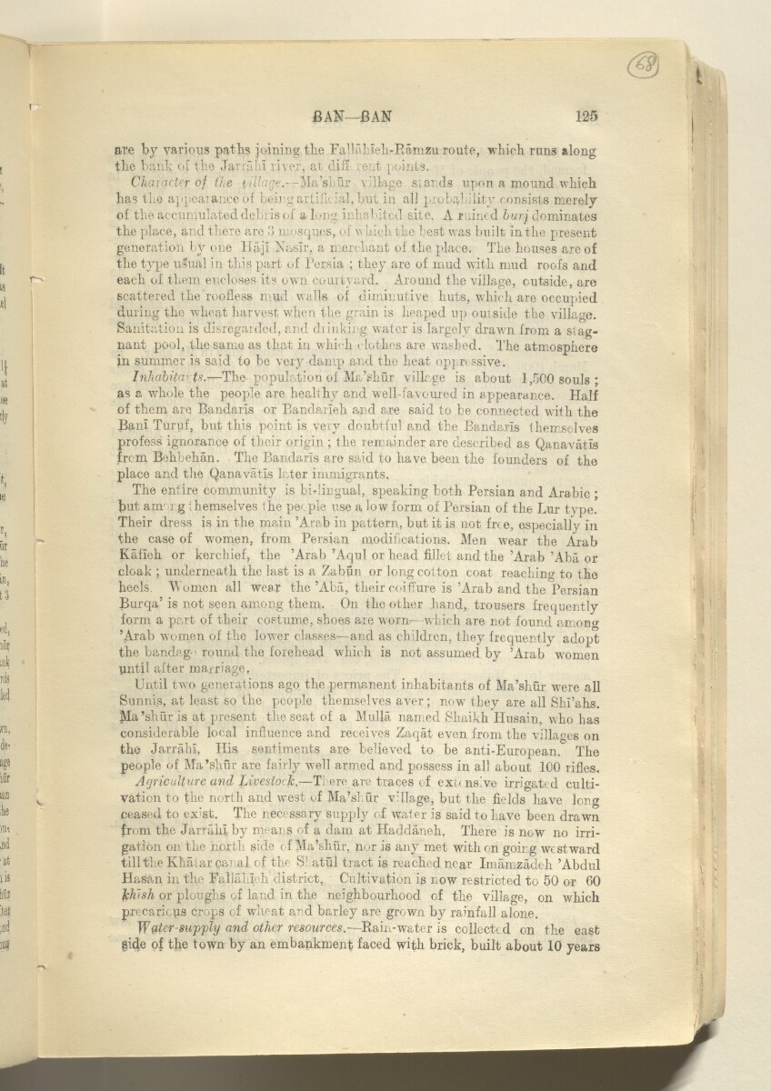 'GAZETTEER OF PERSIA. VOL. III.' [68r] (140/982)
