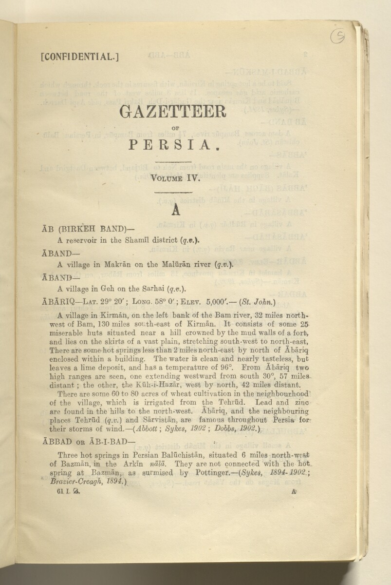 'GAZETTEER OF PERSIA. VOLUME IV.' [5r] (14/652)