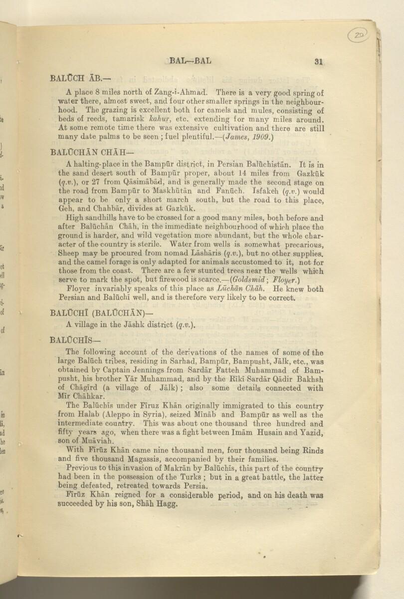 'GAZETTEER OF PERSIA. VOLUME IV.' [20r] (44/652)