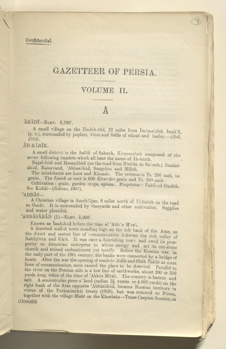 'GAZETTEER OF PERSIA. VOLUME II' [‎7r] (18/706)