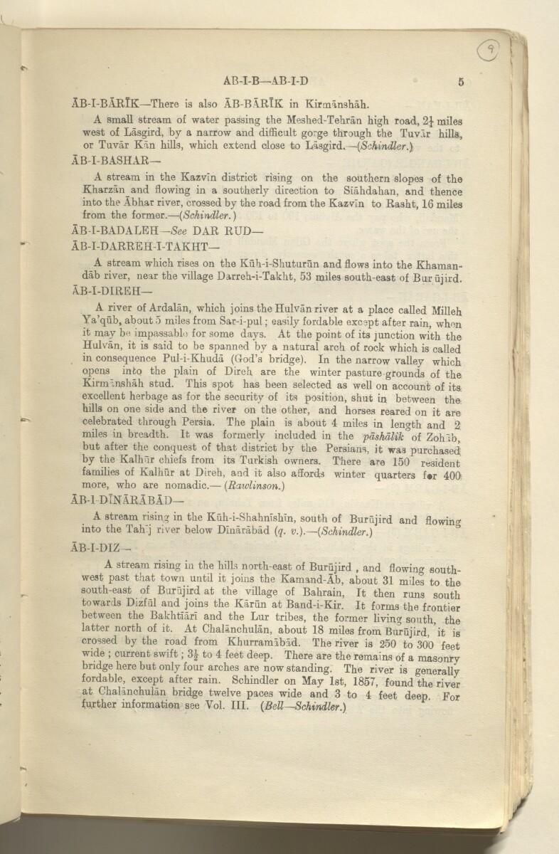 'GAZETTEER OF PERSIA. VOLUME II' [9r] (22/706)