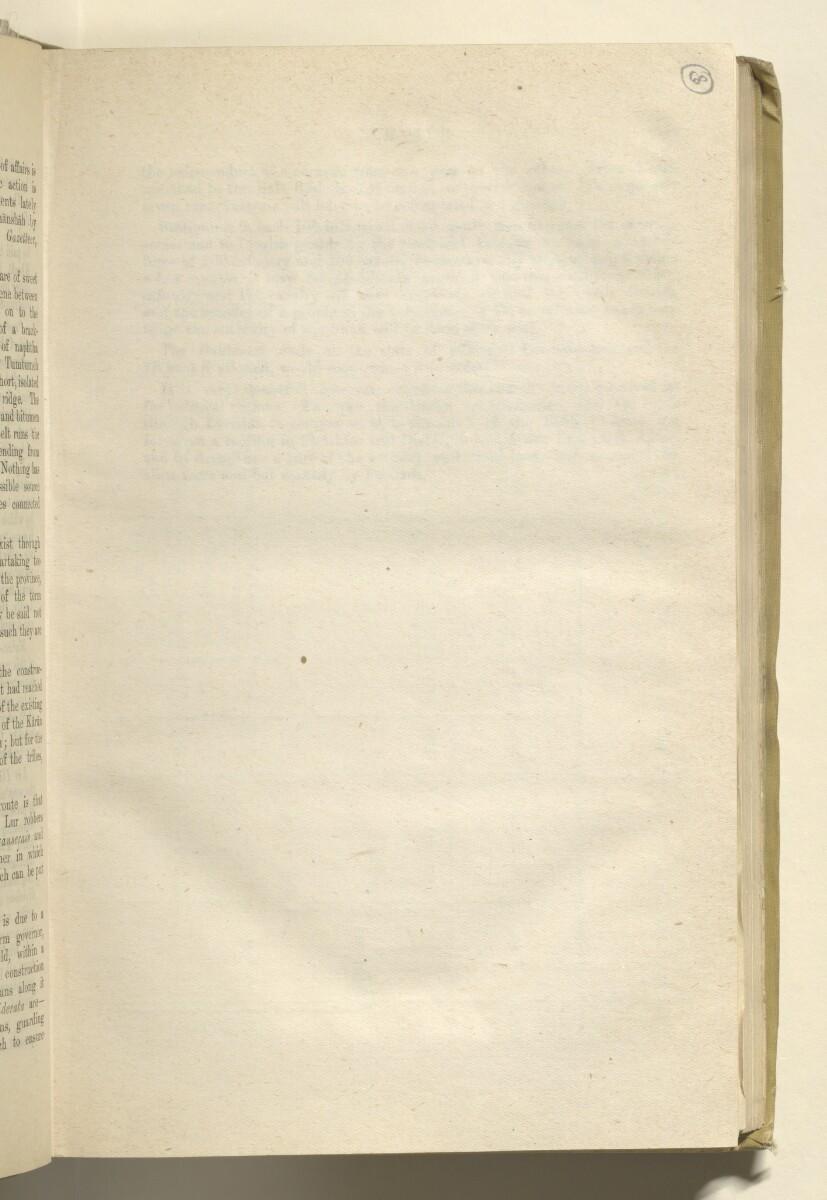 'GAZETTEER OF PERSIA. VOL. III. PART II: L to Z' [60r] (124/988)