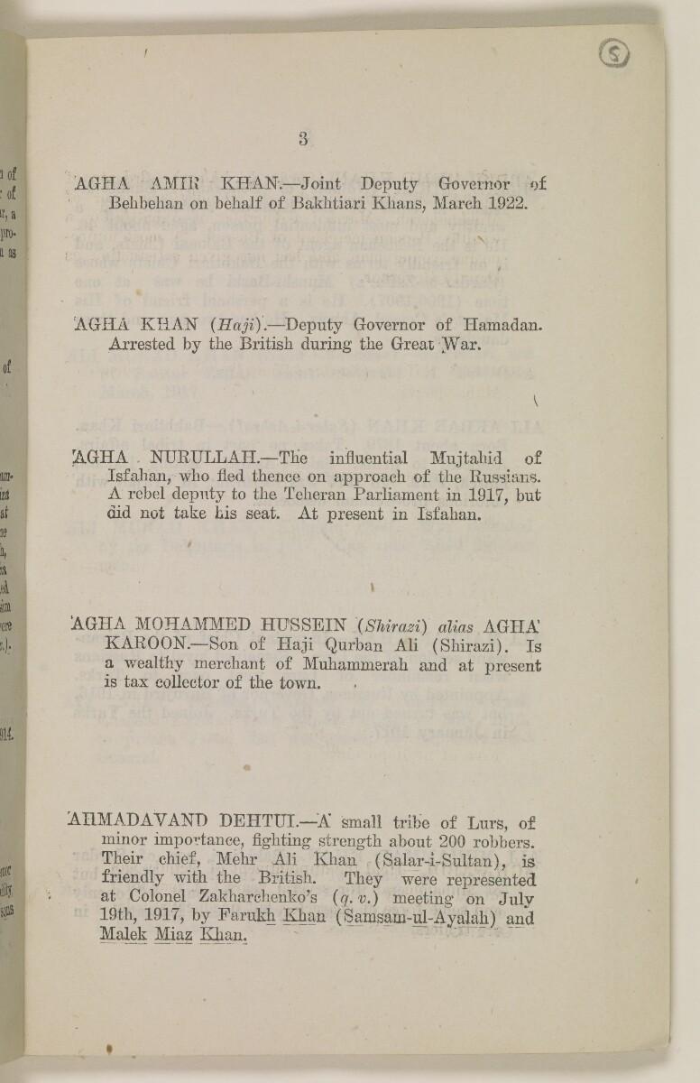 'Who's Who in Persia (Volume III) Arabistan, Luristan, Isfahan & Bakhtiari' [5r] (14/62)