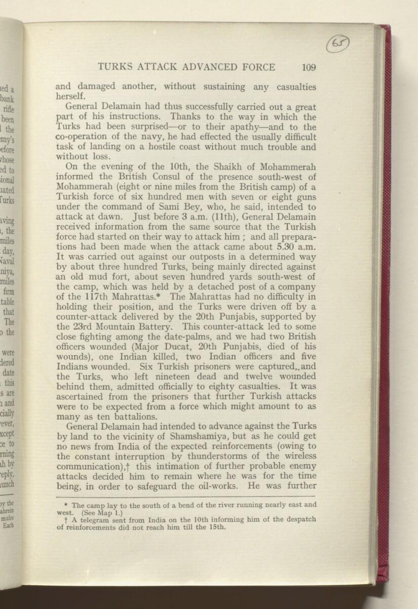 """""""تاريخ الحرب الكبرى استنادًا إلى وثائق رسمية. الحملة في بلاد الرافدين ١٩١٤-١٩١٨. مجلد I"""" [<span dir=""""ltr"""">و٦٥</span>] (٤٥٤/١٣٤)"""